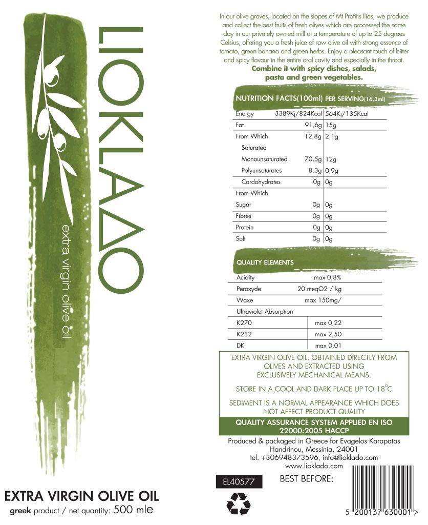 Λιόκλαδο - έξτρα παρθένο ελαιόλαδο - Ελαιοτριβείο Καραπατά - Μεσσηνία ετικέτα